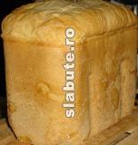 Poza (imaginea) pentru calorii Paine alba din grau si ovaz, fara sare, Bread Pitt