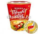 Imagine Piure cartofi cu ceapa, crutoane si sos din carne de porc, Mivina